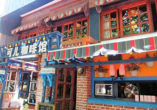 Coffee street Qingdao d