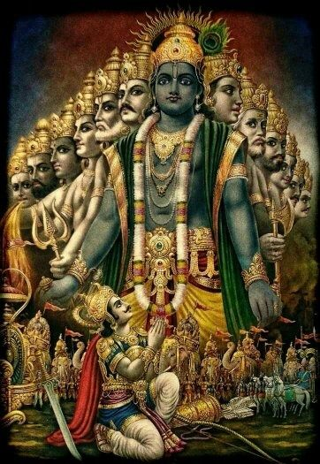 Krishna Radha Wallpaper With Quotes What Is The Difference Between Vishnu And Krishna Quora