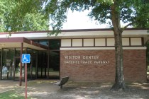 Natchez_Trace_Parkway_Visitor_Center_in_Tupelo