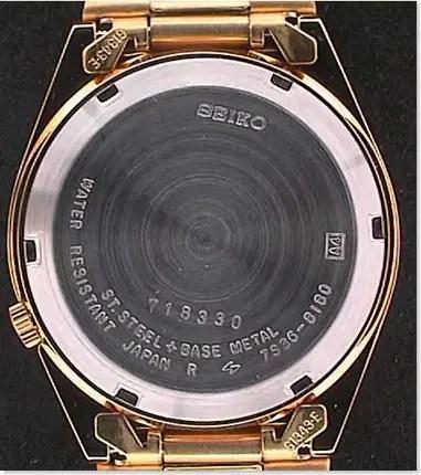 Seiko 5 Superior
