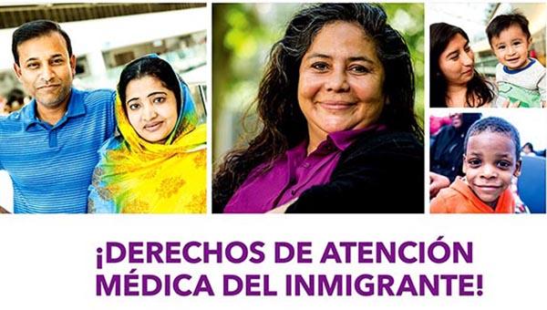 Hospital de Queens en Jamaica con charla sobre derechos de atención médica de inmigrantes este martes 23 de mayo