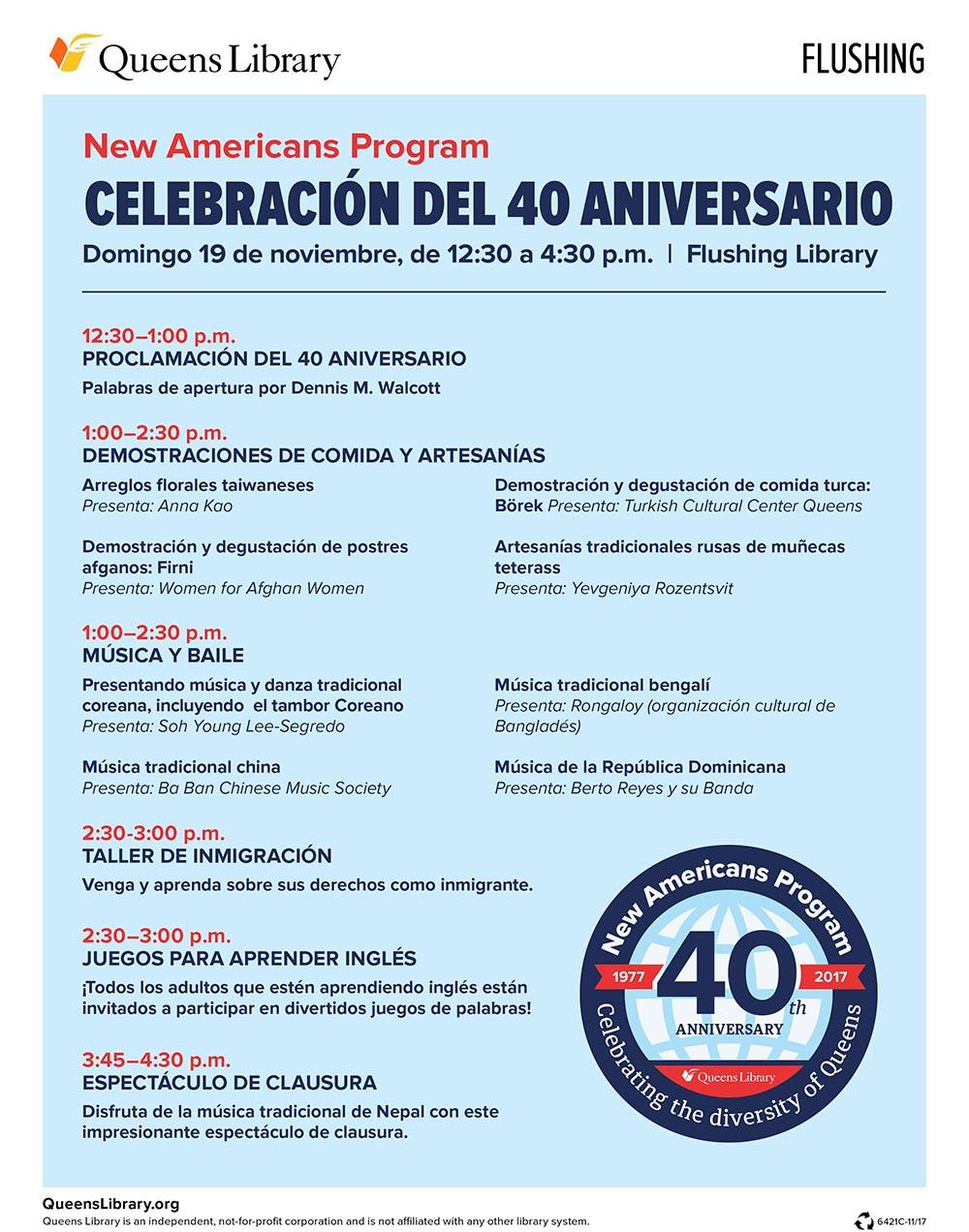 Biblioteca Flushing 40 aniversario 2