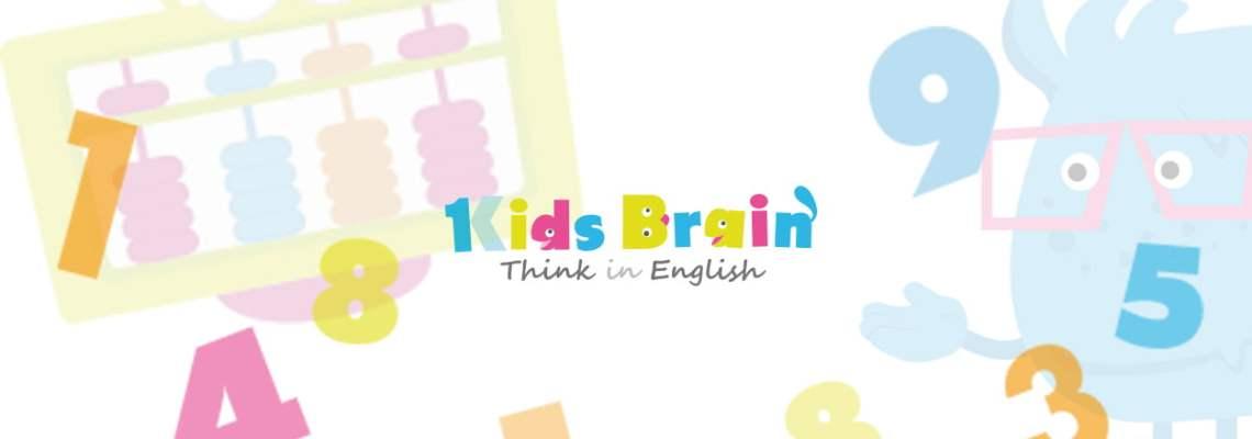 kids_brain
