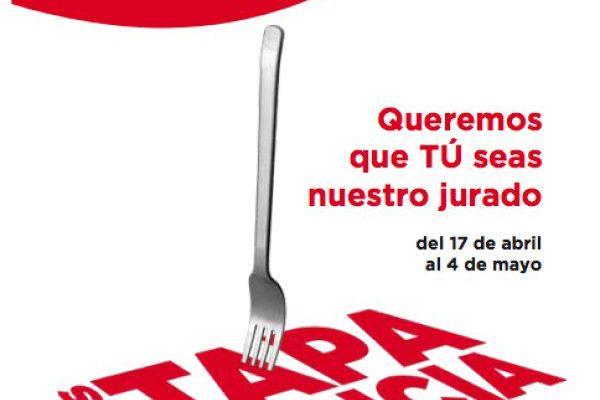destapa-galicia-2014