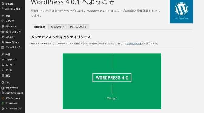 wordpress401