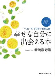 syoseki-kazz-jibun2