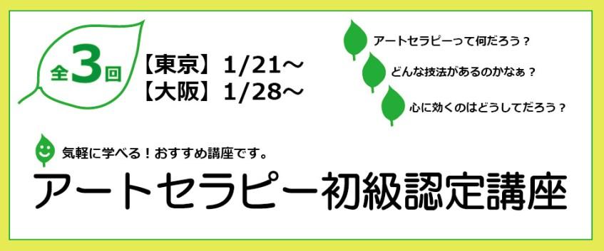 newclass_syokyu
