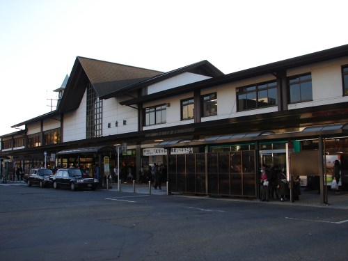 Estación de trenes de Kamakura