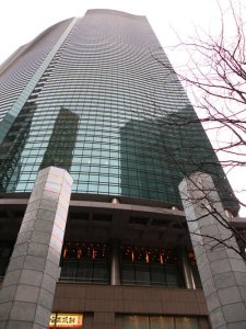 Rascacielo de Shiodome