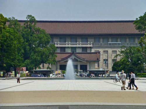 Museo Nacional de Tokio en el Parque Ueno