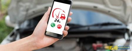O que é que um smartphone pode fazer pelo seu carro?