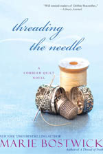 threading-the-needle