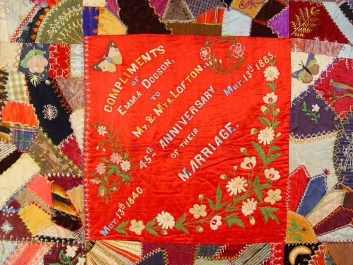 crazy-quilt_inscription
