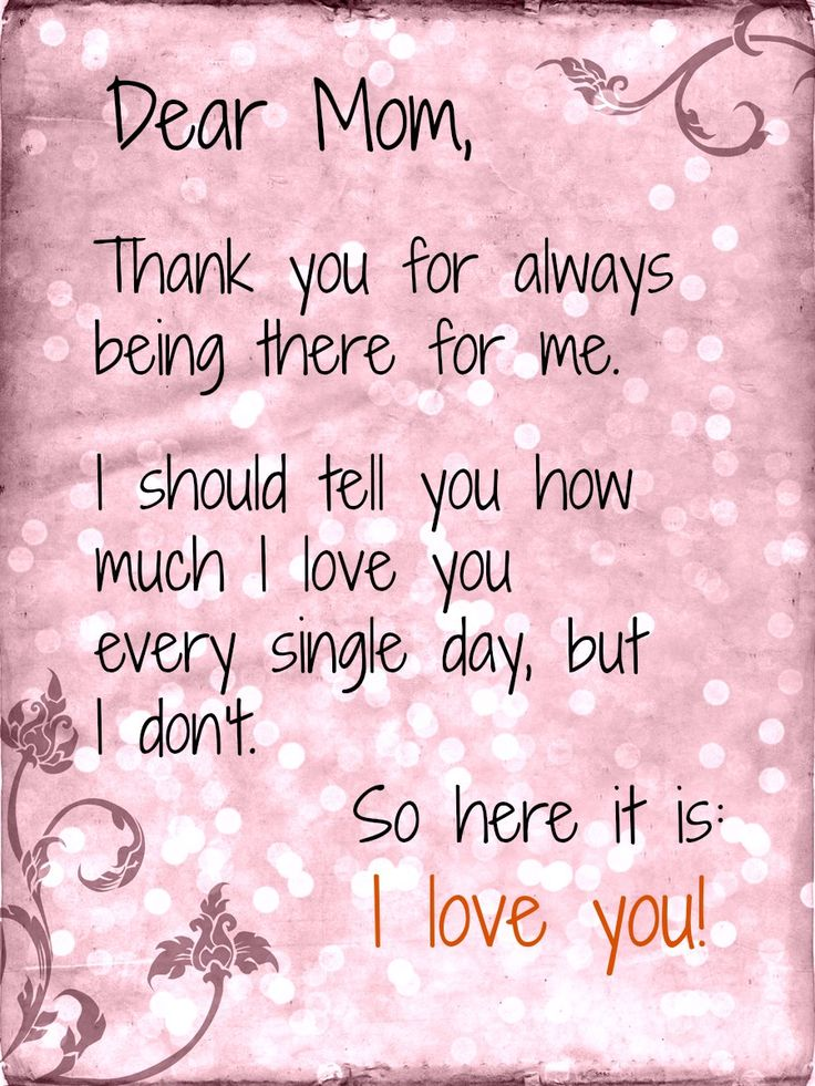Happy Mothers Day Quotes  This is our thank-you letter to mothers