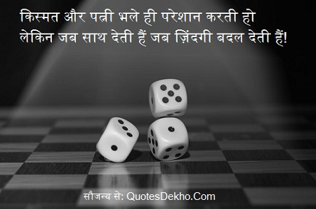 Good Evening Wallpaper With Quotes In Hindi Kismat And Wife Anmol Vachan With Image For Whatsapp And