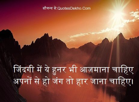 Good Afternoon Wallpaper With Quotes Best Life Experience Shayari Ever Deep Saying Fb And Whatsapp