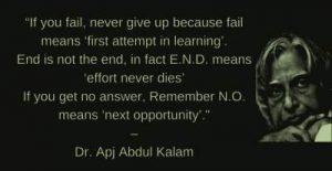 Inspirational Quotes Wallpaper Download Apj Abdul Kalam Quotes Quotesdownload