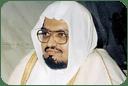 إذاعة القارئ عبد الله علي جابر