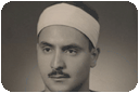 إذاعة القارئ محمد صديق المنشاوي
