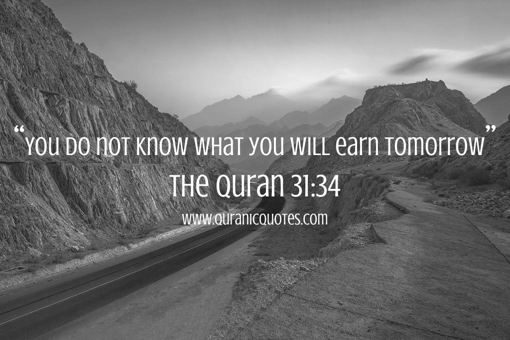 Studying Quotes Wallpaper 96 The Quran 31 34 Surah Luqman Quranic Quotes