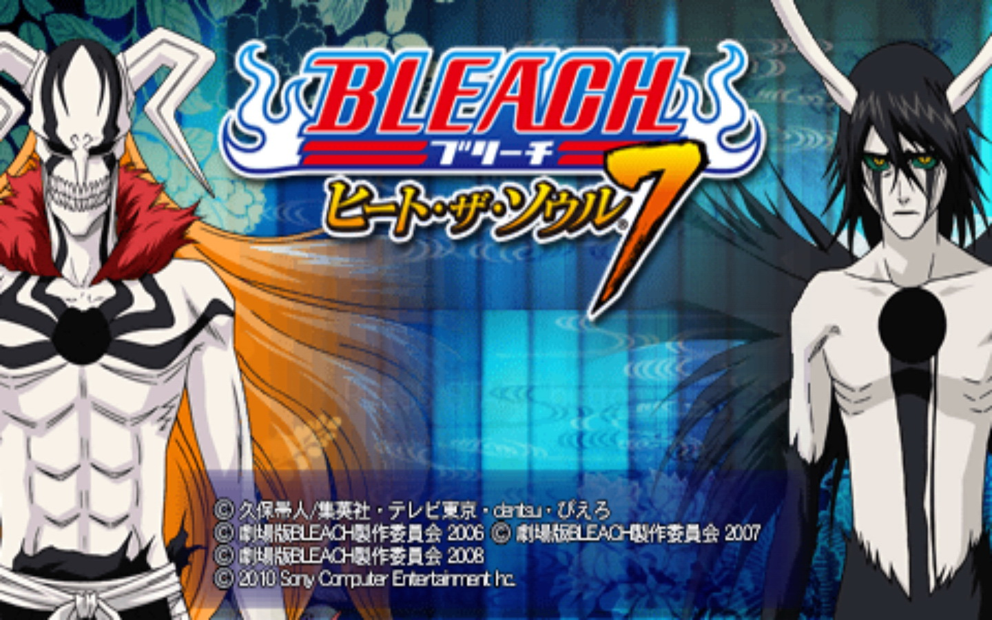 Bleach Downloads Bleach Heat The Soul 7 Japan Iso Psp Isos Emuparadise