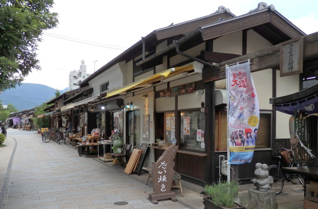 a row of shop buildings in Matsumoto