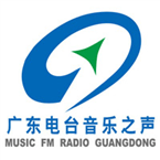 Guangdong Music FM Radio