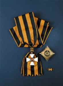 Order_of_St._George,_1st_class_with_star_and_sash_RF