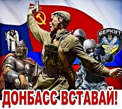 [NOVOROSSIYA] Kissinger: 'Per l'Occidente, la demonizzazione di Putin non è politica, ma alibi per la sua mancanza'