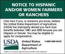 USDA banner square_300x250-E