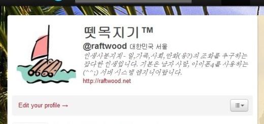 raftwood_twitter.jpg