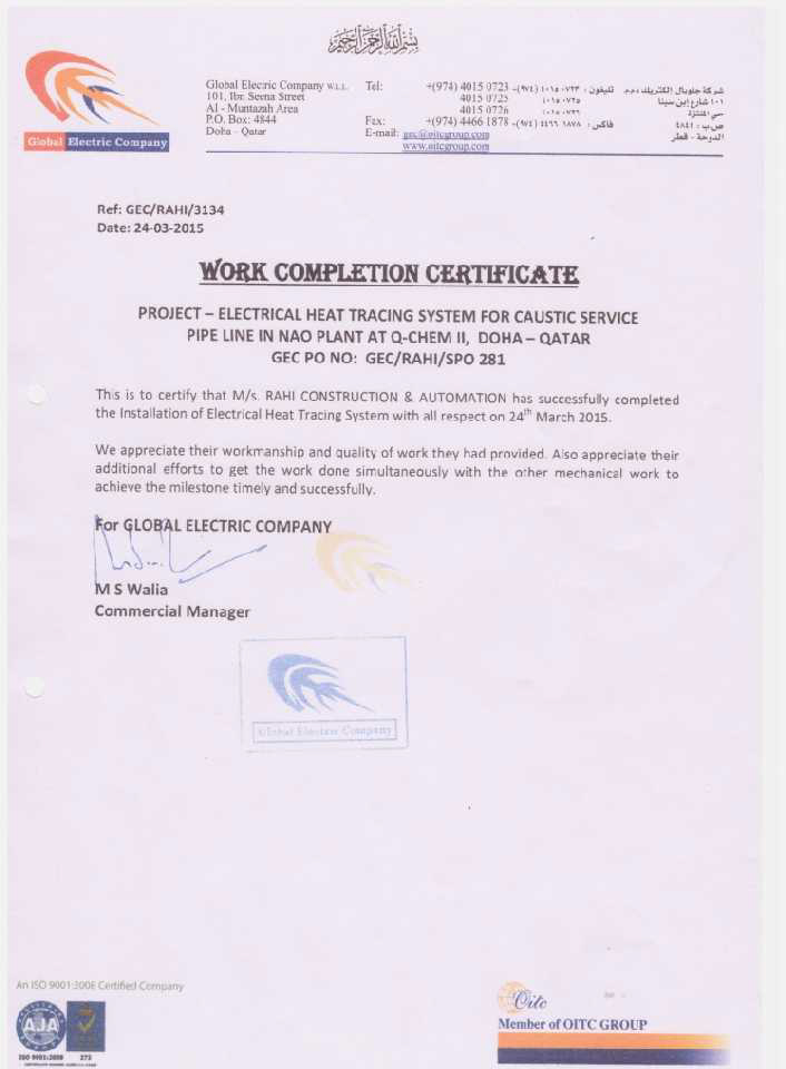 Rahi Construction \ Automation  - certificate of construction completion