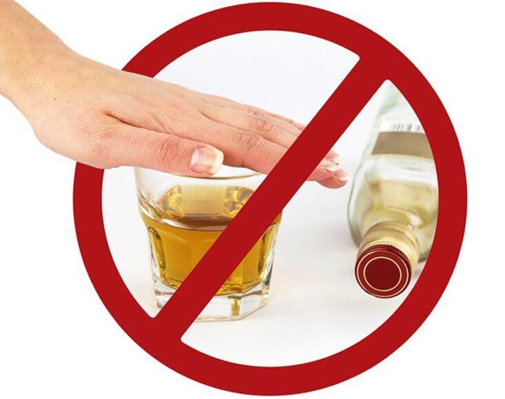 картинки по профилактике алкоголизма, табакокурения, наркомании