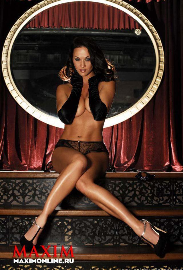 Фото русских актрис в максим