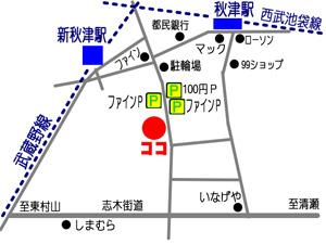 大隈秀徳|レインボーミュージック【東村山市、所沢市、清瀬市】へのアクセスマップ2