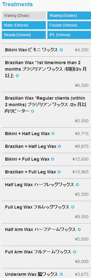 Waxing in Tokyo : NUA Rates