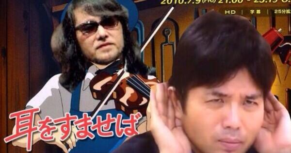 Ryutaro Nonomura (野々村 竜太郎), the crying politician and his internet fame : I can't hear you parody!
