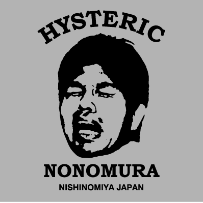 Ryutaro Nonomura (野々村 竜太郎), the crying politician and his internet fame : Hysteric Nonomura poster