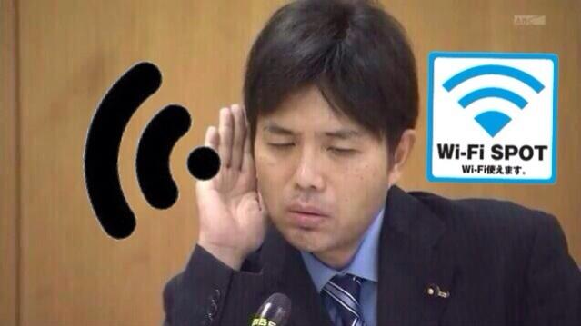 Ryutaro Nonomura (野々村 竜太郎), the crying politician and his internet fame : Hysterical Nomura and his wifi spot