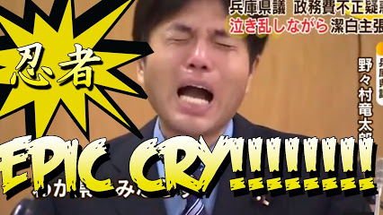 Ryutaro Nonomura (野々村 竜太郎), the crying politician and his internet fame : Hysterical Nomura