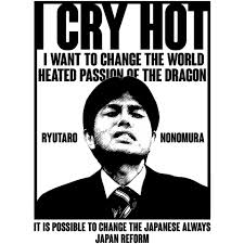 Ryutaro Nonomura (野々村 竜太郎), the crying politician and his internet fame : I cry hot