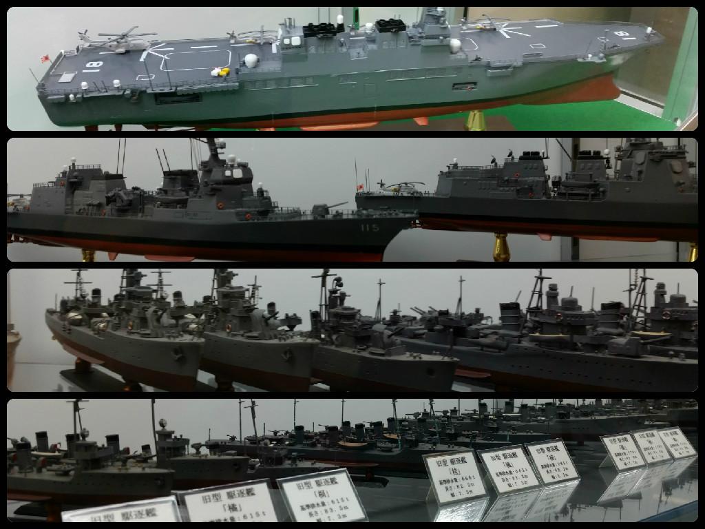 Battleship Mikasa 三笠 : models of  other battle ships
