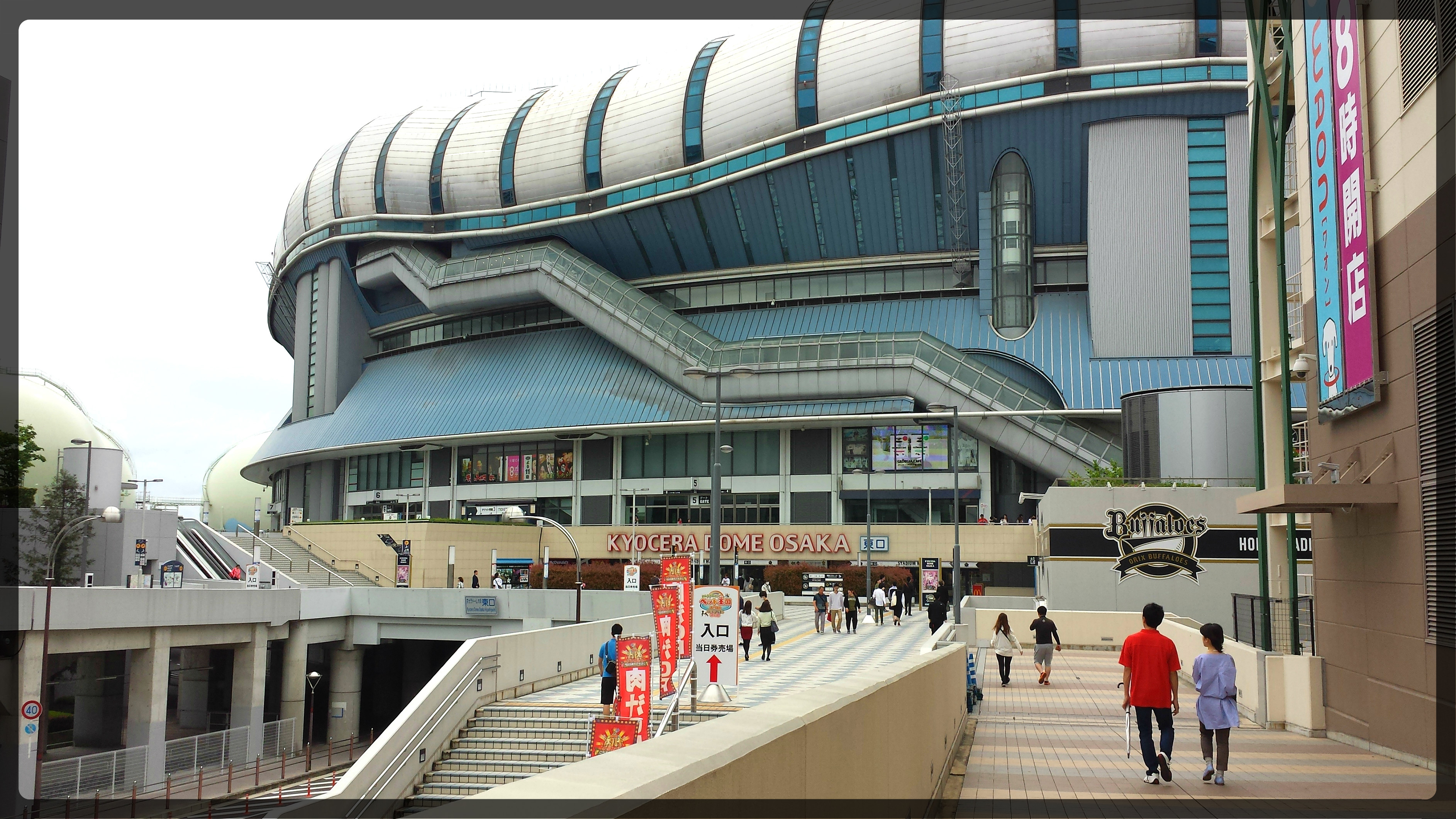 Visiting Flea Markets in Kansai. Kyocera Dome Osaka.