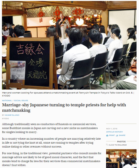 jal buddhist singles Japan has thousands of cities these are nine of the most important to the traveller 1 tokyo — the capital and main financial center, modern and densely populated 3 kanazawa — historic city on the west coast.