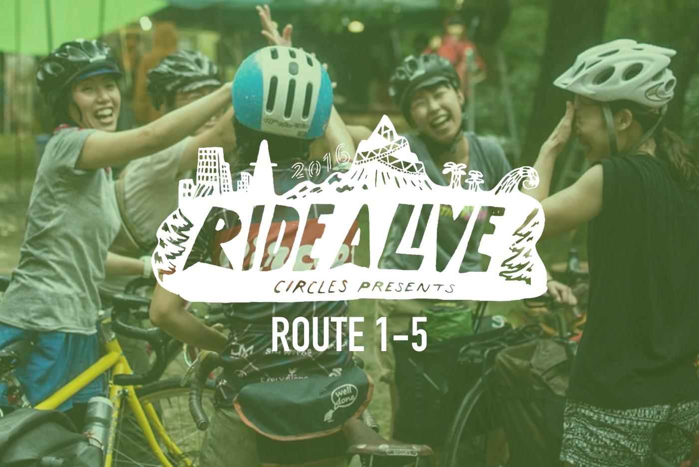 Ridealive2016