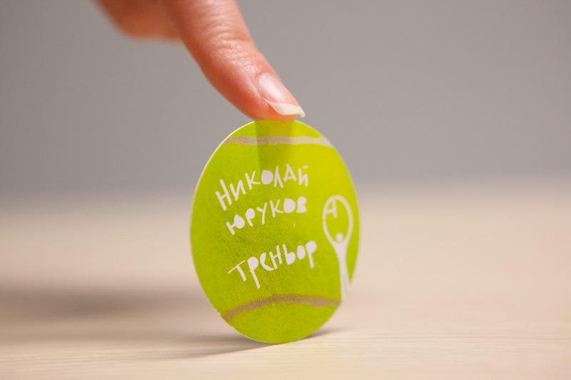 Tennis Club Akademik Business Card Design Ralev Brand Design - club card design