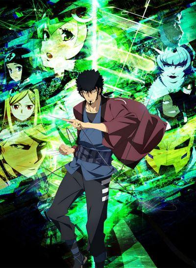 El anime de Dimension W para el Salón del Cómic de Barcelona - Ramen Para Dos