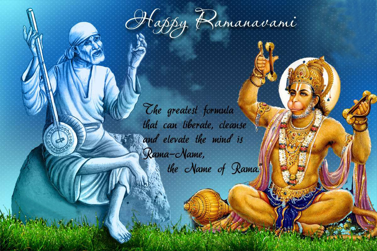 Amit Name 3d Wallpaper Download Ram Navami Quot Birth Of Lord Rama Quot