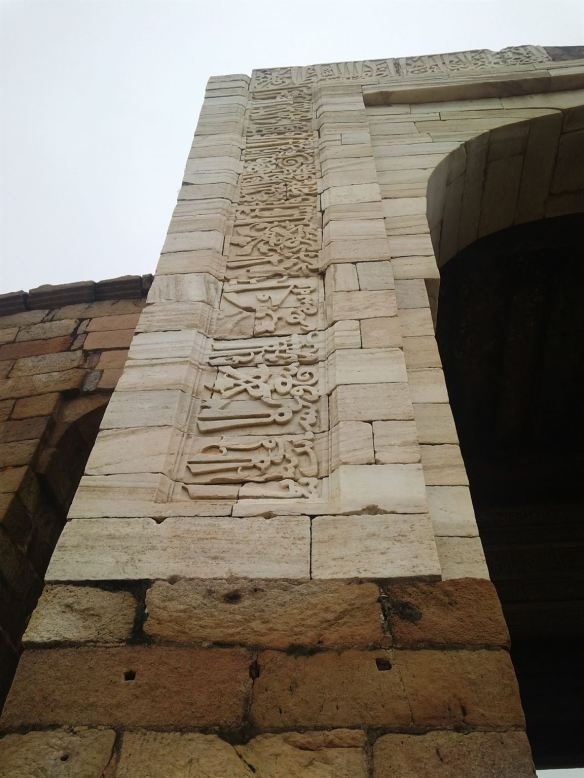 calligraphy at the entrance