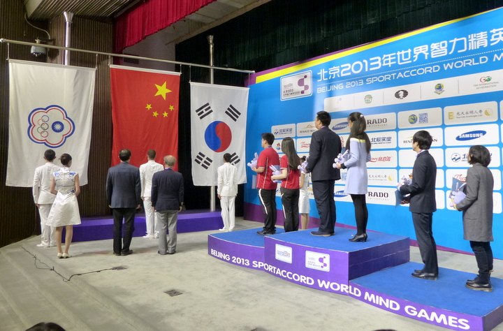 2013SAWMG_PairGo_Awarding_Ceremony3